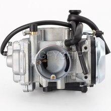 Карбюратор для мотоцикла 250 yfm250x 2wd yfm250xl yfm250xlc