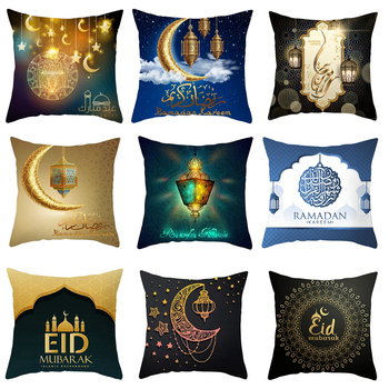 Funda de cojín Ramadan MUBARAK Eid Mubarak, decoración, fiesta musulmana islámica, favores, regalos islámicos, Eid Al Adha Ramadán Kareem, 45x45cm