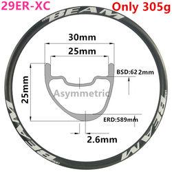 [CBZA29XC30SL] Asimmetrico 300g 30 millimetri di Larghezza 25 millimetri di profondità 29er cerchio In Carbonio Mountain Bike ruota Tubeless XC 29er cerchi in mtb in carbonio