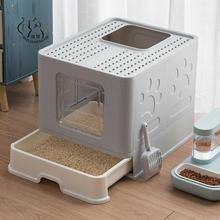 Bedpan Litter-Box Toilet Restroom Cat-Training-Supplies Anti-Splash Closed for Drawer-Type
