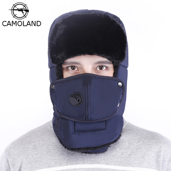 CAMOLAND Mens Winter Warm Bomber Hats With Scarf Anti-haze Russian Ushanka Trapper Hat For Women Earflap Snow Ski Caps