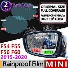 купить For MINI F54 F55 F56 F57 F60 Clubman Countryman Hatch Full Cover Anti Fog Film Rearview Mirror Accessories 2015 2016 2017 2018 онлайн