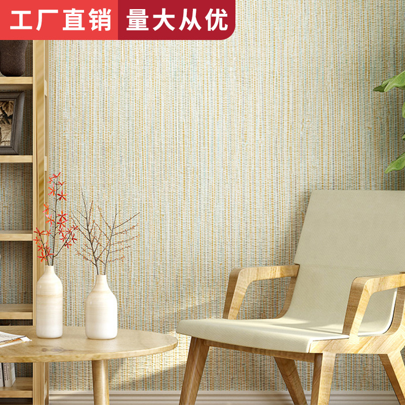 Bedroom Living Room Library Hotel Wallpaper Plain Color Flax Texture Straw Bark Environmentally Friendly Nonwoven Fabric Art Wal
