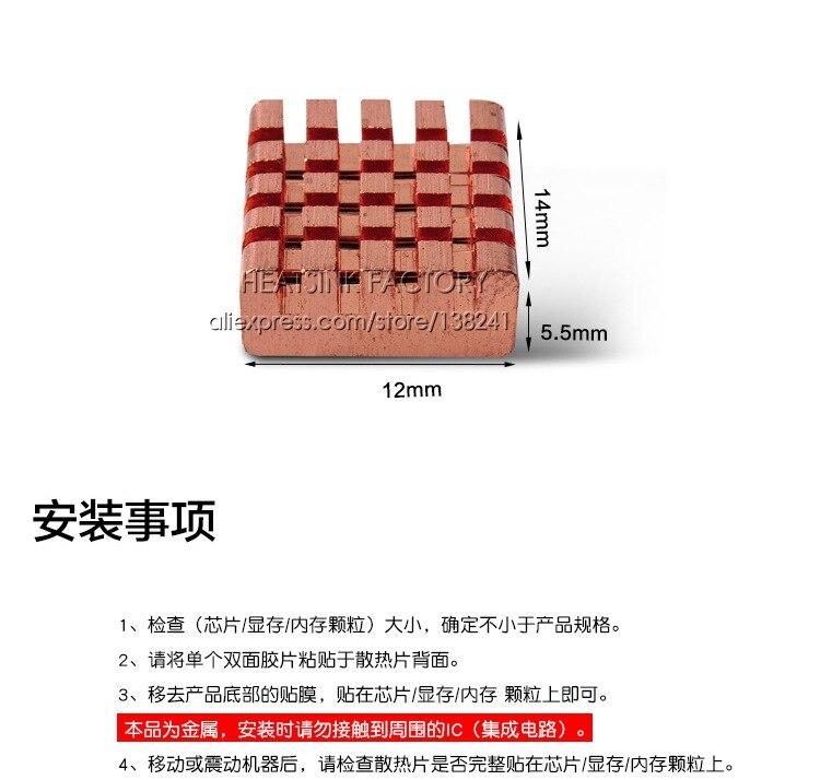 Бесплатная доставка, 8 шт./упак., медный RHS-03 для DDR DDR2 DDR3, радиатор-радиатор