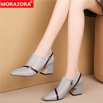 MORAZORA 2020 Big size 33-43 genuine leather single shoes thick high heels square toe women pumps spring summer casual shoes