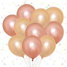 10PCS 12Inch Pearlescent Solid Color Rose Gold Balloons Latex kids Balloon Party Toy Theme Decor Supplies Birthday Decoration