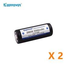 2 шт Keeppower 26650 5200mah или 5500MAH 3,7 V 19,24 WH Защищенный Литий-ионный аккумулятор P2652C
