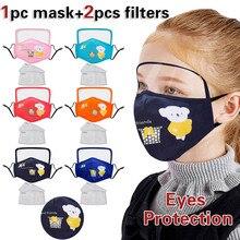 2020 модная маска для лица для детей мальчиков девочек Детская уличная защитная маска для лица с фото + 2 фильтра очки маски