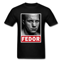 One yona 3D Fedor Emelianenko T (China)