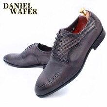 高級ブランドのメンズオックスフォード靴イタリア手作り本革フォーマルな靴レースアップグレーオフィスビジネスウェディングドレスシューズメンズ