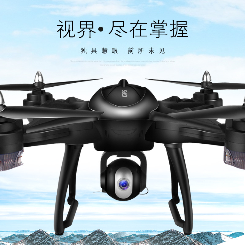 Large Unmanned Aerial Vehicle Profession High-definition Aerial Photography Quadcopter Smart Double GPS Satellite Positioning Re