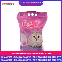 Litter & Housebreaking Счастливые лапки 3107861 Home Garden Pet Products Cat Supplies filler Cats Pets Product fillers