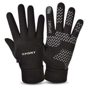 TSMC Winter Fishing Gloves Neoprene Hunting Cycling Men Women Waterproof Full Finger Protector Outdoor Sport Fish Equipment Gear(China)
