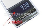 A Large Amount Pocket Scale High Precision Jewelry Scale 500 G0. 01g Pocket Scale
