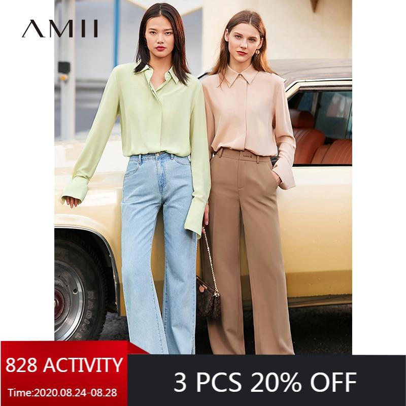 AMII Minimalism Autumn OLstyle Fashion Waist Embroidery Loose Women Pants Causal High Waist Female Long trousers 12040212