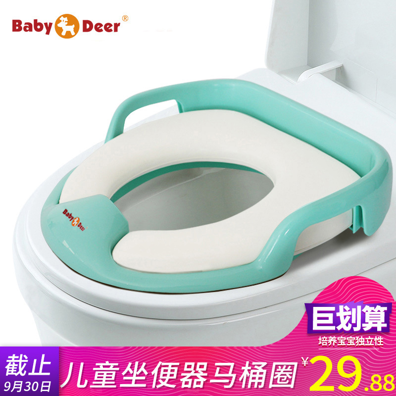 Infants Toilet For Kids Men's Toilet Seat Baby Girls Toilet GIRL'S Kids Universal Sit Washer Cover Boy Large Size