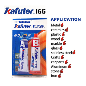 AB glue 16g stainless steel al