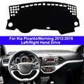 Накладка на приборную панель автомобиля, ковровое покрытие для Kia Picanto Morning 2012 2013 2014 2015 2016 2 слоя LHD RHD Авто Солнцезащитная подушка