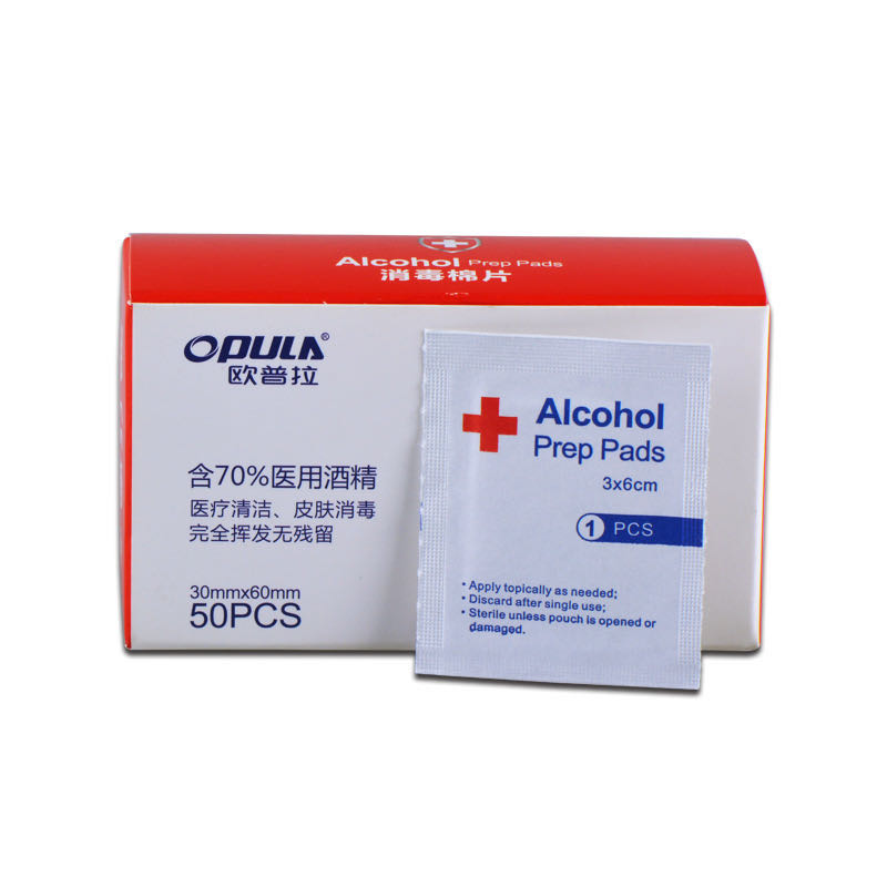 50000pcs Professional Alcohol Swabs Pads Wet Wipes 70% Isopropyl First Aid Home Skin Cleanser Sterilization