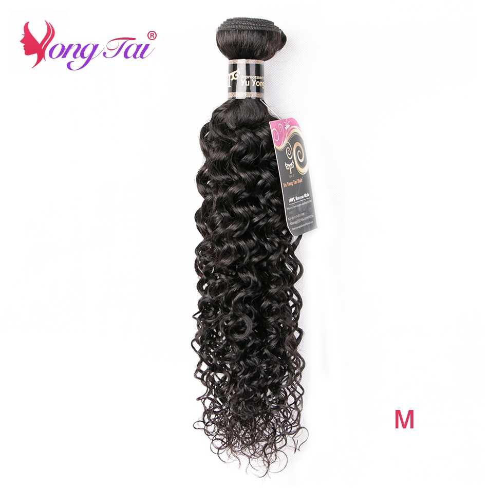 "Yuyongtai Hair Water Wave 1pcs Per lot Human Hair Bundles 8""-30"" Medium Ratio Natural Color Brazilian Bundles Non-Remy Hair"
