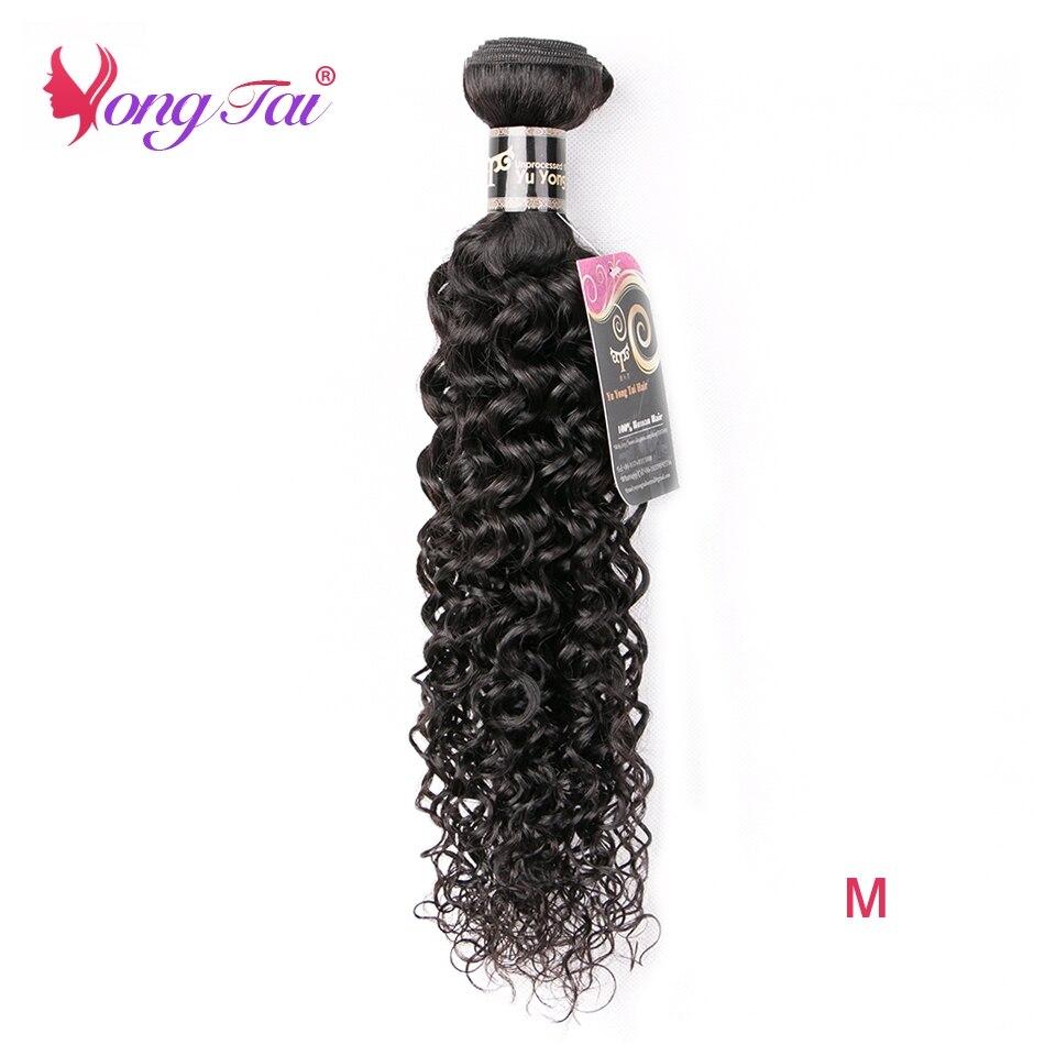 Yuyongtai волосы волна воды 1 шт в партии человеческие волосы пряди 8 30 средний коэффициент натуральный цвет бразильские пряди не Реми волос