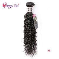 Yuyongtai Hair Water Wave 1pcs Per lot Human Hair Bundles 10 26 M Natural Black Indian Bundles Remy Hair