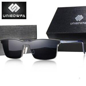 Image 3 - Prescription 2 In 1 Magnet Clip On Glasses Frame Men Optical Polarized Sunglasses Myopia Degree Eyeglasses Frame Male Brand 2020