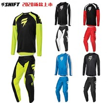 2020 SE Motocross Suit Set Off-Road MTB DH MX Racing Jersey and Pants Motorcycle Dirt Bike Stroller Combo J 2017 naughty fox mx shiv 360 motocross gear set off road racing suit motocross jersey and pants