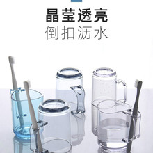 Toothbrush-Holder Drain Bathroom Couple Mouthwash-Cup And Mug Dental-Bowl Wash-Gargle