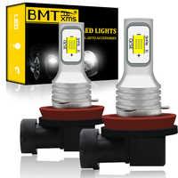 BMTxms 2 uds H1 LED faro antiniebla para vehículo 3570 CSP DRL luces de circulación diurna Canbus sin Error blanco dorado cristal azul superbrillante