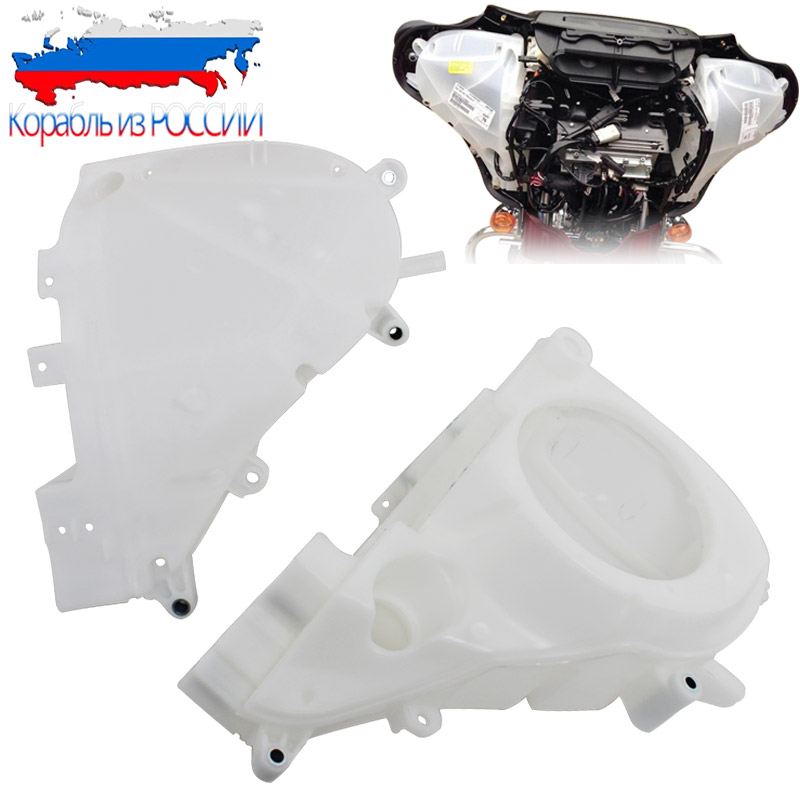 Motorcycle White Inner Fairing <font><b>Speaker</b></font> Covers For Harley Street Glide Electra Glide Ultra Limited Trike Glide 2014-Up image