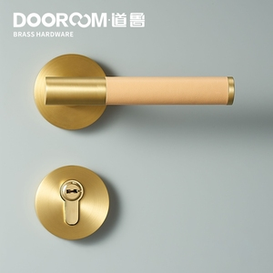 Image 2 - Dooroom פליז עור דלת מנוף סט מודרני אור יוקרה רב צבעים פנים שינה אמבטיה עץ דלת מנעול סט Dummy ידית