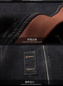 Image 4 - בתוספת גודל 8XL 7XL אופנה ברדס מזדמן כותנה מעילי חדש סתיו חורף הסטודנטיאלי סגנון Slim Fit מזויף שני חתיכות ג ינס מעיל גברים