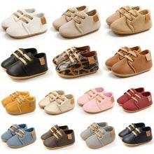 2020 для новорожденных маленьких мальчиков обувь высокого качества