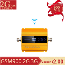 repeater gsm 900MHZ UMTS 3g cellphone signal Booster 900mhz 2g Mobile Signal GSM 900 MHz 3G Amplifier
