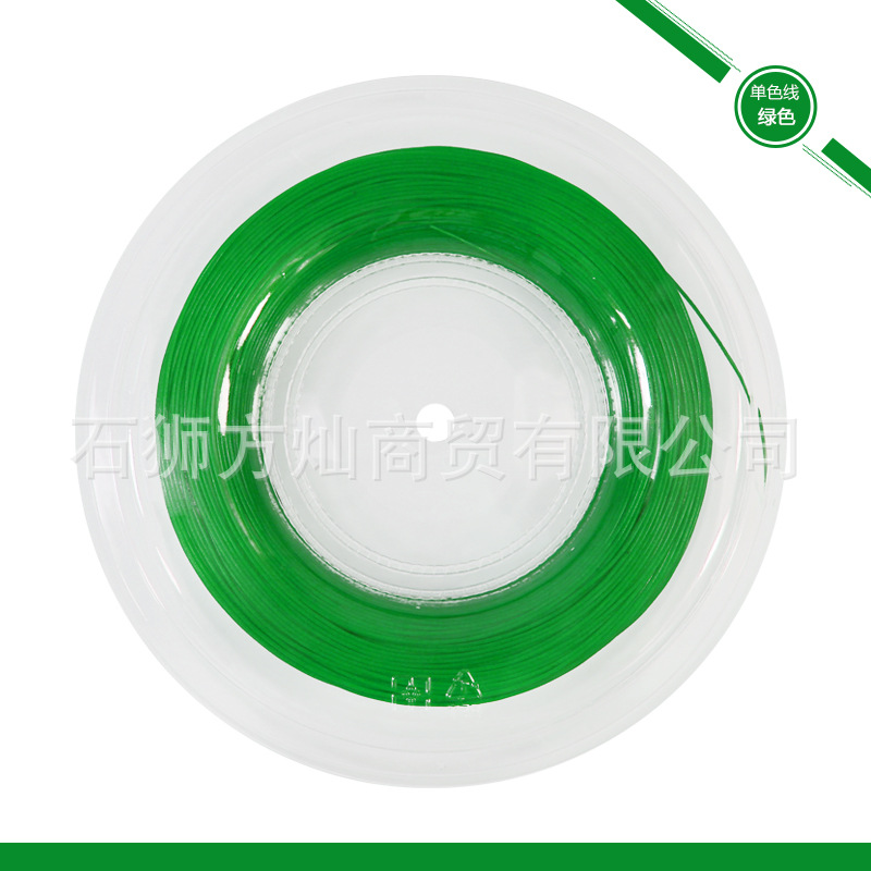 200 M Large Plate String For Squash Racket Science And Technology Faux Semi-Catgut FANGCAN Fang Can Profession Squash Cable Nylo