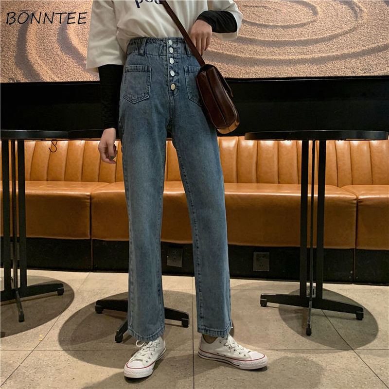 Jeans Women Button Fly High Waist Elegant Womens Trousers Denim Vintage Wide Leg All-match Casual Chic Korean Style Students New