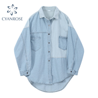 Unregelmäßigen Gespleißt Denim Hemd Mantel Frauen Langarm Tasche Strickjacke Streetwear BF Jean Jacke Y2K Harajuku Cowboy Outwear Tops
