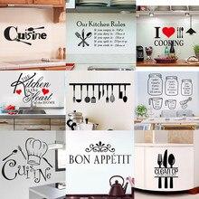 Adesivi murali cucina adesivi murali in vinile per cucina citazione inglese decorazioni per la casa arte adesivi decorativi sala da pranzo in PVC per Bar PVC