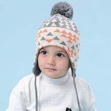 Зимняя шапка для мальчиков флисовая с ушами Детская вязаная
