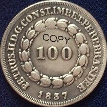 1837 Бразилия 100 рейс копия монет