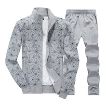 8XL Men Sportswear Sweatsuits Zip Up Printed Jacket Sweatshirt+pant Casual Jogger Running Fitness Workout Outfit Set Sport Suit