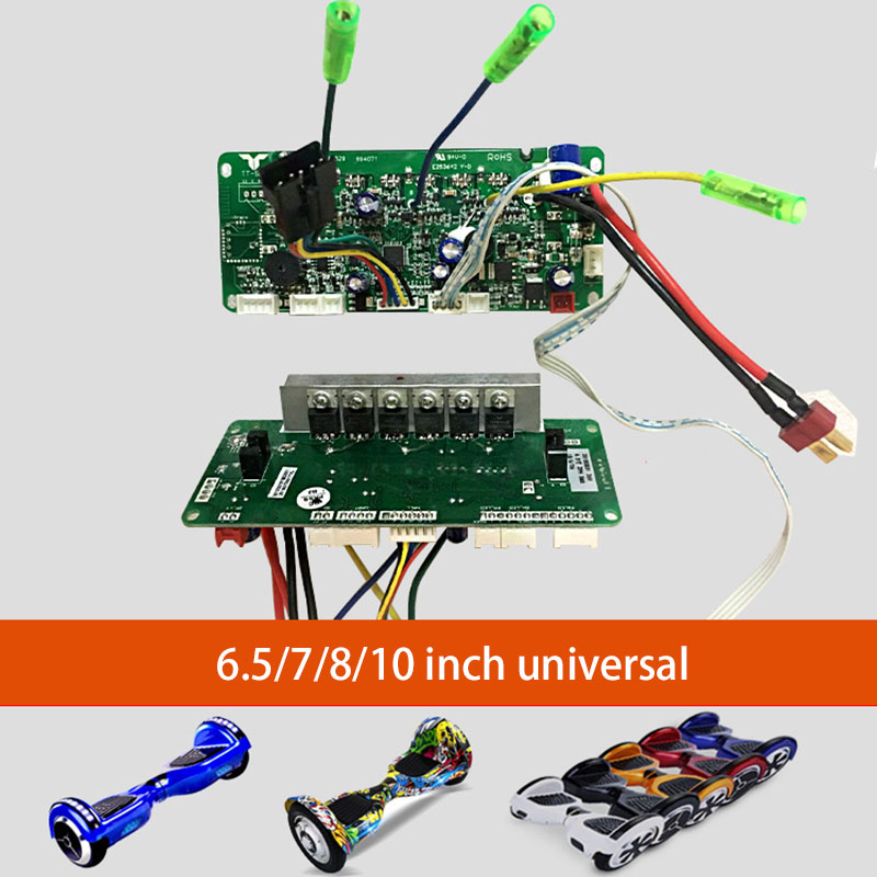 Double Motherboard Remote Control Main Board Module for Self Balance Scooter