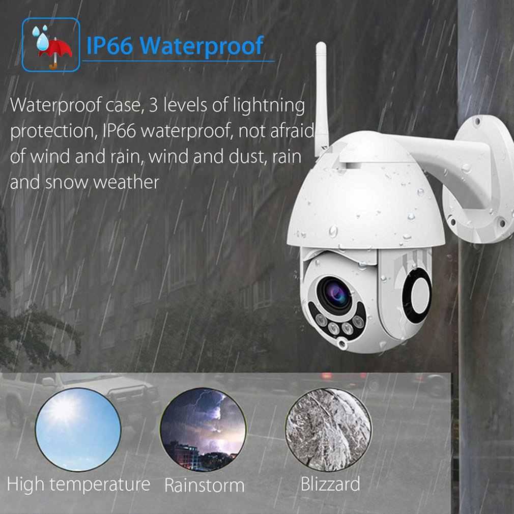 Hd Открытый Ip66 Водонепроницаемая камера 1080P мяч машина беспроводной Дистанционное управление, Wi-Fi панорамная камера