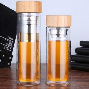 Image 2 - Стеклянная бутылка для чая, бутылка для воды в бутылке, инфузер с фильтром, ситечко из боросиликата, двойная настенная бамбуковая Крышка для напитков, 450 мл, автомобильная посуда для напитков