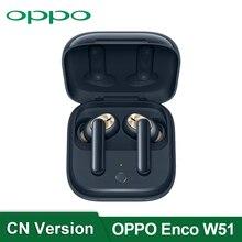 オリジナルoppo enco W51 twsイヤホン7ミリメートルダイナミック型 cリノ4 se pro 3見つけるX2プロエース2ワイヤレスヘッドセット