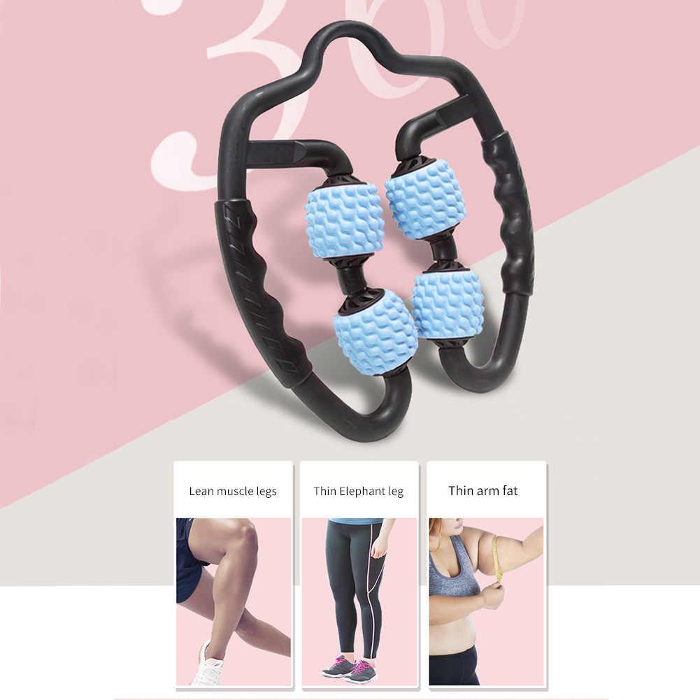 U รูปร่าง Trigger Point Roller สี่ล้อ Roller นวดกล้ามเนื้อออกกำลังกายขาโยคะพิลาทิสนวด STICK