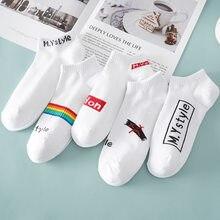 Calcetines de algodón para hombre, calcetín Invisible, de estilo fino, a la moda, para uso diario, novedad, 2020