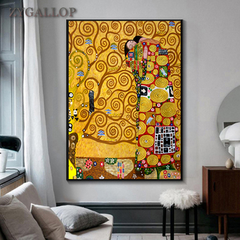 Lovers kiss Oil Painting by Gustav Klimt Canvas Wall Art For Living Room Adele Bloch Portrait Paintings Home Decorative Pictures image