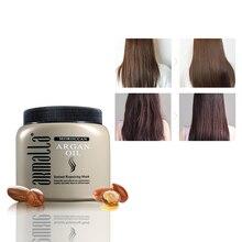 Высокая Класс новые продукты лучшие продажи Armalla ремонт повреждений 500 мл марокканский аргановый Масляная маска для волос увлажняющий